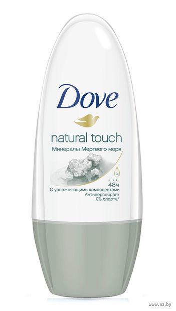 """Дезодорант-антиперспирант шариковый DOVE """"Прикосновение природы"""" (50 мл)"""