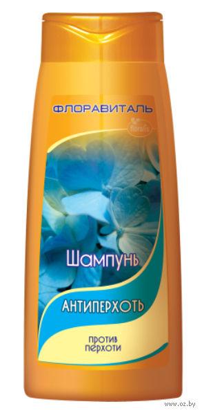 """Шампунь для волос """"Антиперхоть"""" (500 мл)"""