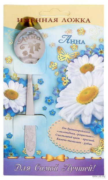 """Ложка чайная металлическая на открытке """"Анна"""" (13,7 см) — фото, картинка"""