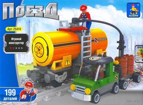 """Конструктор """"Поезд. Цистерна и бензовоз"""" (199 деталей) — фото, картинка"""