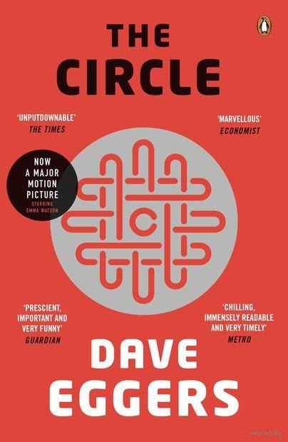 The Circle — фото, картинка