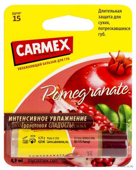 """Бальзам для губ """"Carmex Lip Balm Pomegranate"""" — фото, картинка"""