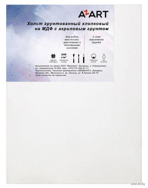"""Холст на МДФ """"AZART"""" (50х65 см; акриловый грунт; арт. AZ115065) — фото, картинка"""