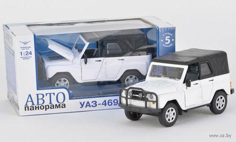 "Модель машины ""УАЗ-469 белый"" (масштаб: 1/24)"
