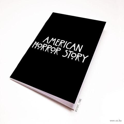 """Блокнот белый """"Американская история ужасов"""" А6 (135)"""