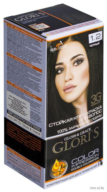 """Крем-краска для волос """"Gloris"""" (тон: 1.2, черный; 2 шт.) — фото, картинка"""