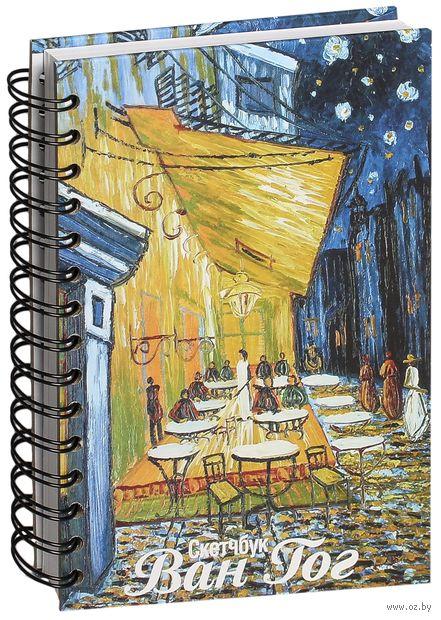 """Скетчбук """"Ван Гог. Ночная терраса кафе"""" (А5) — фото, картинка"""
