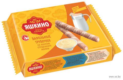 """Трубочки вафельные """"Яшкино. Со вкусом сгущеного молока"""" (190 г) — фото, картинка"""