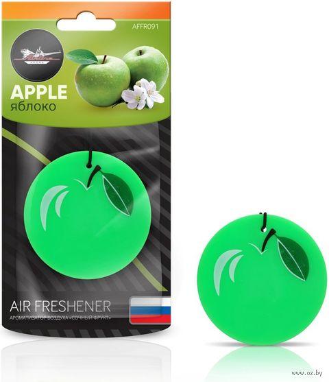 """Ароматизатор подвесной """"Сочный фрукт"""" (яблоко; арт. AFFR091) — фото, картинка"""