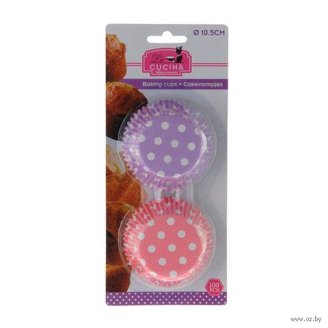 Набор форм для выпекания кексов бумажных (100 шт.; 50 мм)