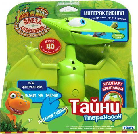"""Интерактивная игрушка """"Поезд динозавров. Тайни"""""""