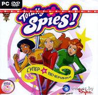 Totally Spies! Супервечеринка