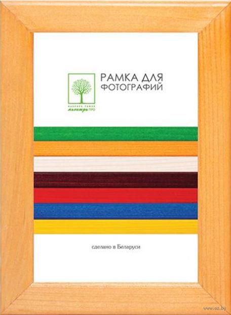 Рамка деревянная со стеклом (13x18 см; арт. Д18КЛ/1522) — фото, картинка
