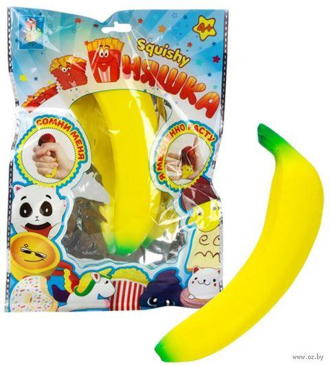"Игрушка-антистресс ""Мняшка. Банан"" — фото, картинка"