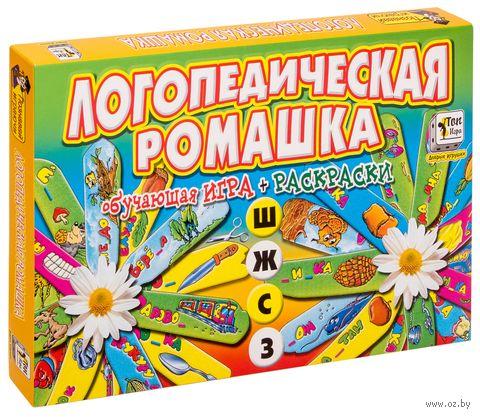 """Логопедическая ромашка """"Ж-Ш-З-С"""" — фото, картинка"""