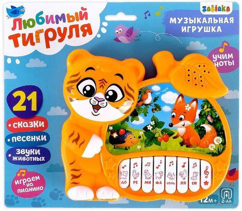 "Музыкальная игрушка ""Любимый тигруля"" — фото, картинка"