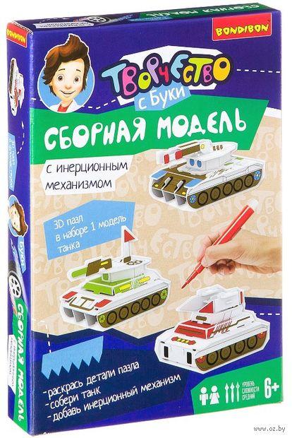 """Сборная модель из картона """"Танк с инерционным механизмом"""" (арт. ВВ2222) — фото, картинка"""