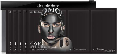 """Набор масок для лица 3в1 """"Мужской. Peel Off Mask"""" (5 шт.) — фото, картинка"""