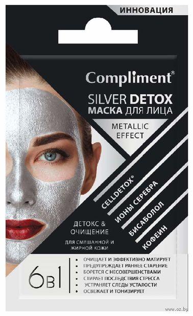 "Маска-детокс для лица ""Silver Detox"" (7 мл) — фото, картинка"
