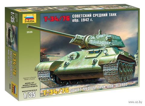 """Сборная модель """"Советский средний танк Т-34/76 обр. 1942 г."""" (масштаб: 1/35) — фото, картинка"""