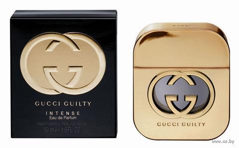 "Парфюмерная вода для женщин Gucci ""Guilty Intense"" (50 мл)"