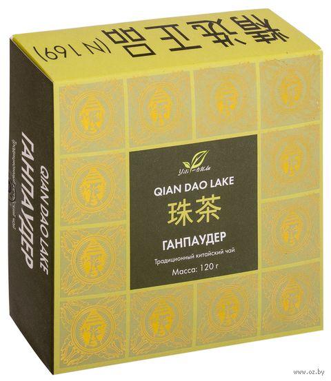 """Чай зеленый листовой """"Qian Dao Lake. Ганпаудер"""" (120 г) — фото, картинка"""