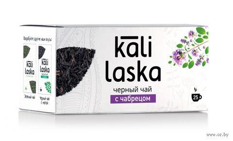 """Чай черный """"Kali Laska. С чабрецом"""" (25 пакетиков) — фото, картинка"""