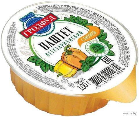 """Паштет вегетарианский """"Гродфуд. С паприкой"""" (100 г) — фото, картинка"""