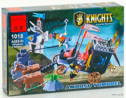 """Конструктор """"Knights. Освобождение короля"""" (160 деталей) — фото, картинка"""