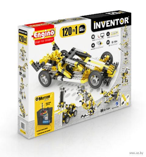 "Конструктор ""Inventor. Motorized"" (273 детали)"