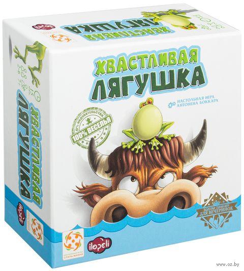 Хвастливая лягушка — фото, картинка