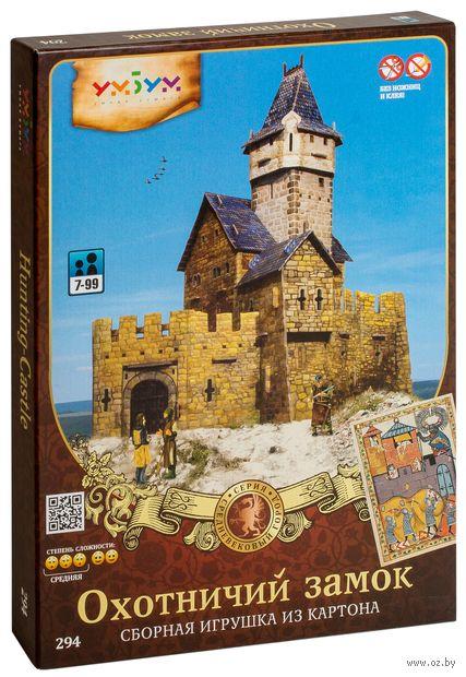"""Игровой набор из картона """"Охотничий замок"""""""