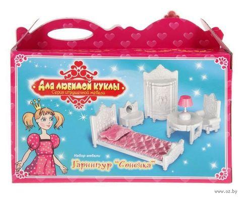 """Набор мебели для кукол """"Гарнитур Сонечка"""""""