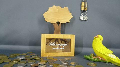 "Копилка ""Дерево. На капризы любимой"" (арт. S00039) — фото, картинка"