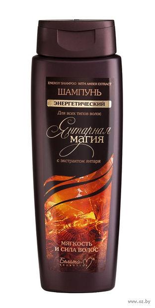 """Шампунь для волос """"Энергетический"""" (400 г) — фото, картинка"""
