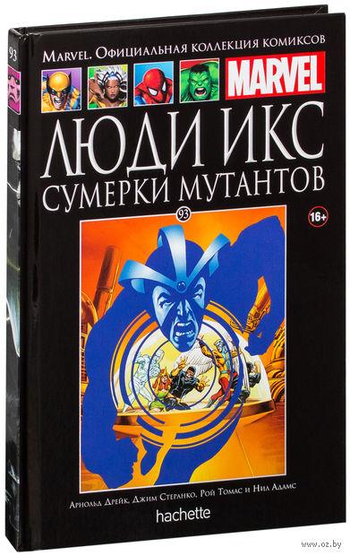 Ашет № 93. Сумерки мутантов — фото, картинка