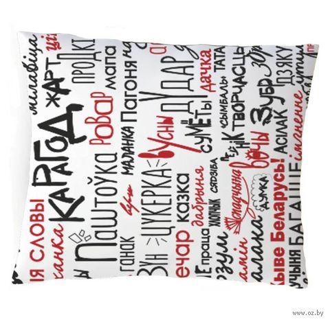 """Наволочка хлопковая """"Родныя словы"""" (50x70 см) — фото, картинка"""