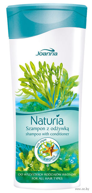 """Шампунь для волос """"Naturia. Для нормальных волос"""" (200 мл)"""