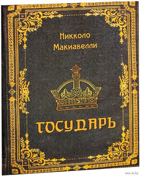 """Записная книжка в клетку """"Государь"""" (А6)"""