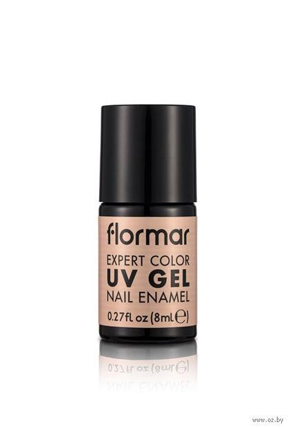 "Лак для ногтей ""Expert Color UV Gel Nail Enamel"" (тон: 04, мягкая кукла) — фото, картинка"
