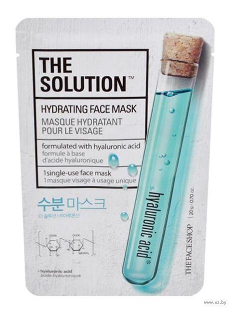 "Тканевая маска для лица ""The Solution Hydrating. Увлажняющая"" (20 г) — фото, картинка"