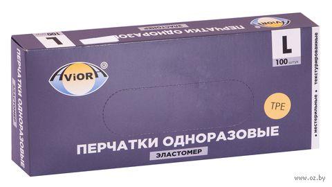 Перчатки одноразовые эластомерные (L; 100 шт.) — фото, картинка