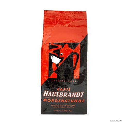 """Кофе зерновой """"Hausbrandt. Morgenstunde"""" (1 кг) — фото, картинка"""