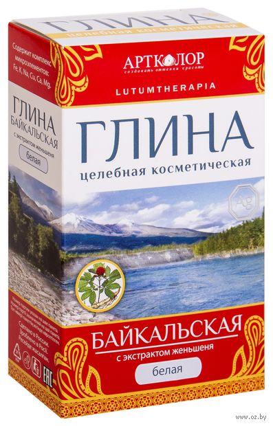 """Глина белая для лица """"Байкальская. С экстрактом женьшеня"""" (100 г)"""