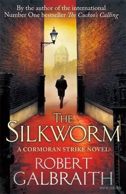 The Silkworm — фото, картинка