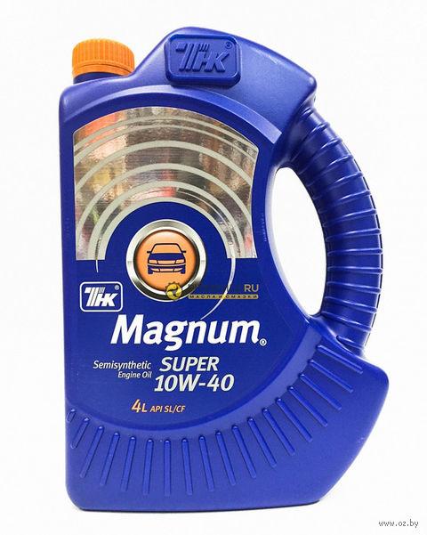 """Масло моторное """"Magnum Super"""" 10W-40 (4 л) — фото, картинка"""