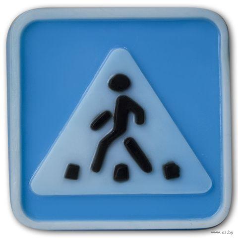 """Форма для изготовления мыла """"Знак """"Пешеходный переход"""" — фото, картинка"""