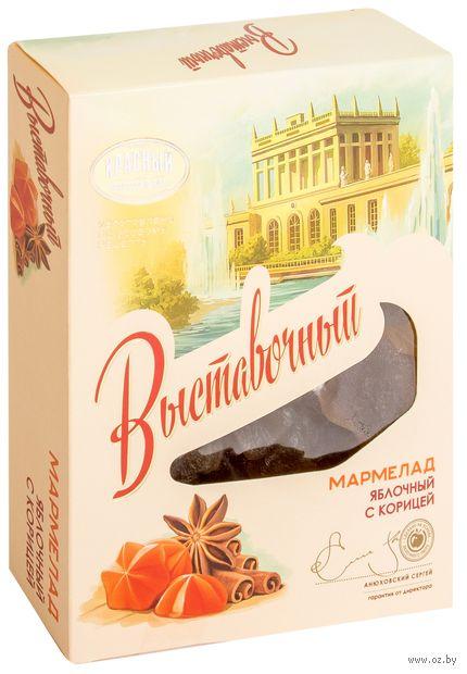 """Мармелад """"Выставочный"""" (300 г; яблоко с корицей) — фото, картинка"""