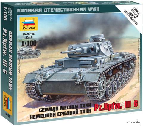 Немецкий средний танк Pz.Kpfw. III G (масштаб: 1/100) — фото, картинка