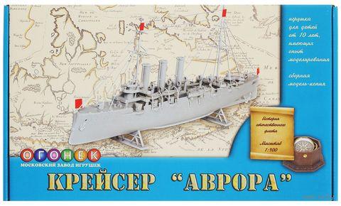 """Крейсер """"Аврора"""" (масштаб: 1/400)"""
